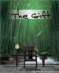 Jay Noblezada - The Gift