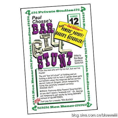 Ron Bauer - 12 Bar Bill Stunt